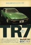 TR7 Advert 18